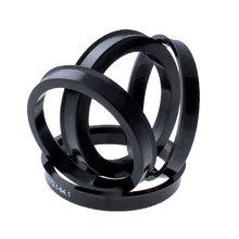 Vymezovací kroužek 57,1 x 52,2 mm