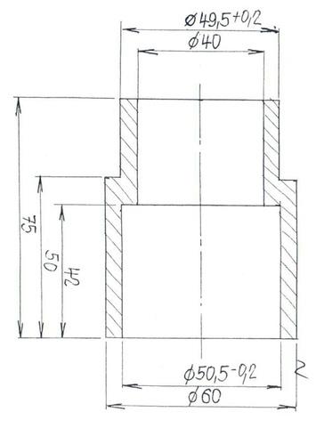 Prodloužení 50 mm pro dvousloupový zvedák SF - 2